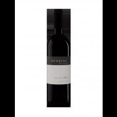 Shiraz Maria´s Vineyard 2013  - Halbflasche 0,375 Lt.